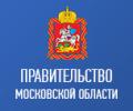 Официальный сайт Правительства Московской области